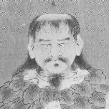 History Of Cannabis Chinese Medicine